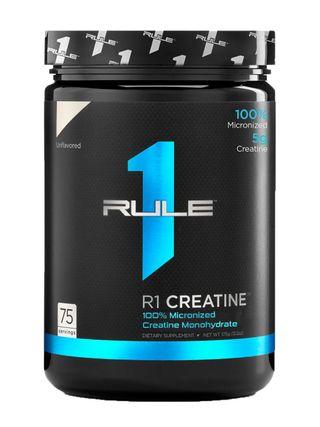 image of אבקת R1 Creatine | קריאטין טהור 375 גרם