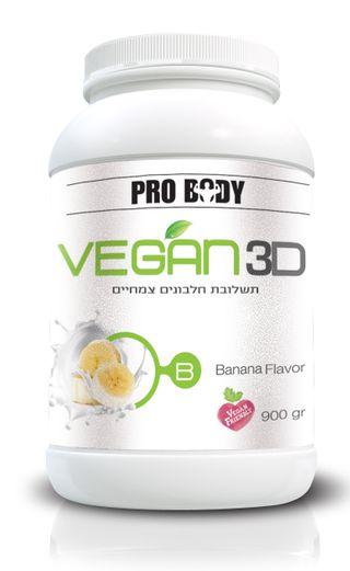 image of אבקת חלבון טבעונית Vegan 3D   ויגאן 3די 900 גרם