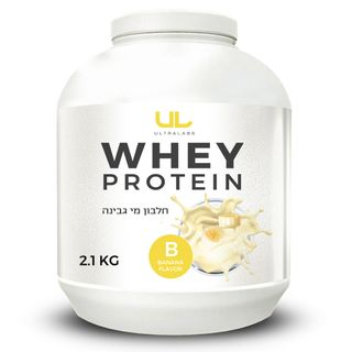 "image of אבקת Whey Protein | חלבון מי גבינה 2.1 ק""ג *3 ב-500 ש""ח"
