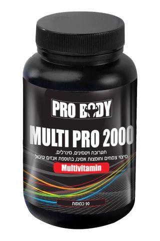 image of מולטי ויטמין  MULTI PRO 2000 | מולטי פרו 2000 - מכיל 90 טבליות