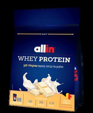 image of אבקת חלבון Allin WPC | אול אין מי גבינה 2.27 קילו