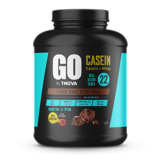 "image of אבקת חלבון TNUVA GO CASEIN | תנובה גו קזאין 2.27 ק""ג בטעם שוקולד"