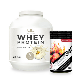 "image of אבקת Whey Protein | חלבון מי גבינה 2.1 ק""ג + קדם אימון אנרג'ייז 340"