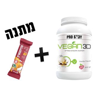 image of אבקת חלבון טבעונית Vegan 3D | ויגאן 3די 900 גרם + חטיף פנגיאה טבעוני במתנה!